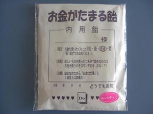 Cimg0284