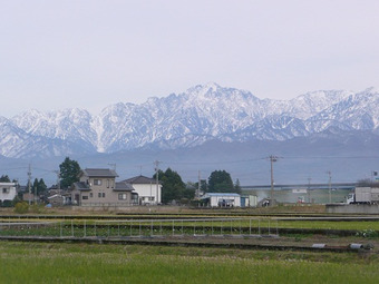 P1470058